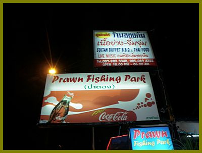 Prawn fishing for Night fishing spots near me