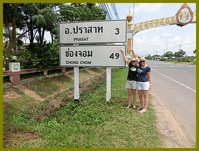 Prasat surin thailand
